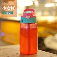 儿童水杯吸管水杯夏季可爱男女宝宝幼儿园小学生防摔便携水壶夏天 480ML