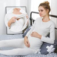 喂奶衣秋冬女睡衣孕妇哺乳秋衣托腹秋裤套装怀孕期保暖内衣产后