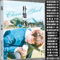 EXO朴灿烈写真集冬专辑礼盒周边同款海报明信片CD笔记本