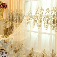 定制欧式刺绣花窗帘成品客厅简约现代卧室遮光窗帘布k