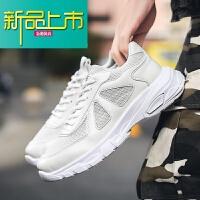 新品上市19春秋新款运动鞋男式厚底透气小白鞋系带休闲鞋跑步男鞋