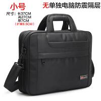 商务公文包大容量男士包包牛津布电脑包手提单肩业务包帆布文件包 黑色(普通款) 7S