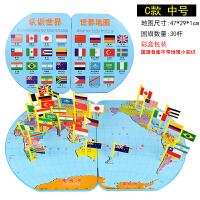 3-4-6-7岁木质早教玩具男孩儿童宝宝世界地图拼图认识插 升级款中号插旗地图 C款