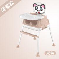 宝宝餐椅儿童吃饭座椅子婴儿多功能学坐可折叠便携式用bb餐桌
