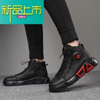 新品上市马丁靴男英伦风中帮靴子工装雪地短靴潮高帮男鞋冬季加绒棉鞋
