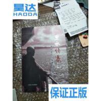 [二手旧书9成新]鱼水情长――我的回忆与联想 /王克卿著 中国言实