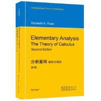 分析基�A:微�e分理� 第2版