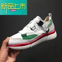新品上市男鞋真皮个性拼色增高运动板鞋男士百搭街头潮鞋香港潮牌