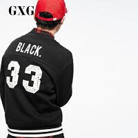 【GXG过年不打烊】GXG联名款男装 秋季男士时尚青年韩版修身运动圆领印花套头卫衣男