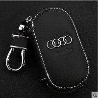 新奥迪A4L A6L A8L Q3 Q5 Q7A1 A3 A5TT专用汽车钥匙包套男女