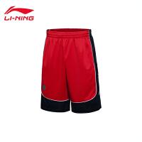 李宁短裤比赛裤男士韦德系列速干凉爽男装针织篮球运动裤AAPL019