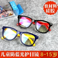 儿童防蓝光护目镜男童女童护眼玩手机防辐射抗疲劳眼镜平光镜轻