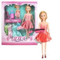 换装芭芘娃娃套装大礼盒公主洋娃娃4d女孩巴比婚纱裙衣服仿真玩具 娃娃高30CM
