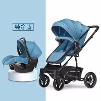 高景观婴儿推车配宝宝提篮三合一可坐躺冬夏两用轻便避震推车