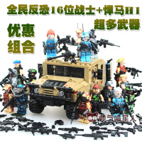 兼容乐高积木特警军事警察人仔拼装玩具小人武器特种兵防爆车男孩子儿童益智启蒙玩具礼物