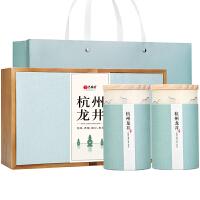 艺福堂 茶叶绿茶 2020新茶春茶明前特级西湖龙井茶 春雅礼盒贡韵250g