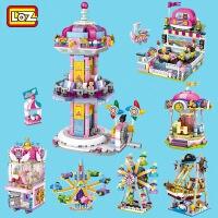 【跨店每满100-50】LOZ俐智迷你摩天轮小颗粒积木儿童玩具男孩街景游乐场夹娃娃机女生礼物