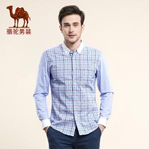 骆驼男装 春款新品修身格子撞色领衬衫 青年日常拼色休闲衬衣