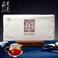才者厚砖熟茶 2013年原料勐海普洱茶砖2888克陈年老茶叶