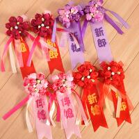 婚庆结婚胸花 韩式仿真布艺珍珠胸花 新郎新娘胸花643# 胸花-红色1朵