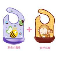 儿童吃饭兜婴儿防水围嘴宝宝围兜喂饭口水巾小孩子柔软食兜