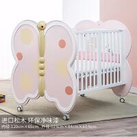婴儿床实木可折叠进口松木宝宝床多功能新生儿童床 梦幻蝴蝶粉色 120*65cm【瞬间折叠】