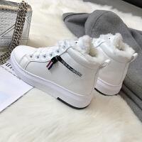 韩版运动鞋加绒加棉女鞋潮冬季保暖高帮板鞋学生百搭厚底休闲鞋女 白色 B13K
