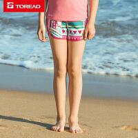 【到手价:42元】探路者儿童童装 春夏户外新款女童柔软舒适大童梭织短裤QAMG84034