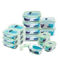 GlassLock/三光云彩SGYC03 钢化玻璃保鲜盒豪华彩盒套装十六件套GL11