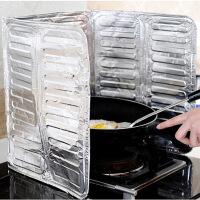 隔油铝箔 隔油挡板 隔油纸厨房用品 清洁家居用具 防油隔热隔油纸隔油挡板