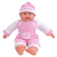 仿真婴儿洋娃娃家政月嫂培训早教宝宝玩具女孩模型教具智能假布娃娃 粉红色 53厘米布娃娃(可用于月嫂培训)