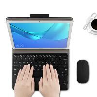 【】华为M5 Pro无线蓝牙键盘保护套10.8英寸M5平板电脑壳CMR-W09/AL09/W 黑色【华为M5 10.8