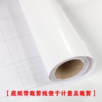 自粘墙纸PVC防水壁纸墙贴 纯白色即时贴家具 翻新橱柜贴纸 大