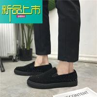 新品上市鞋子男休闲鞋百搭潮鞋一脚蹬铆钉个性板鞋精神小伙鞋韩版男鞋