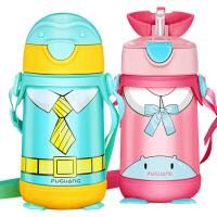 幼儿童保温杯带吸管水杯婴儿防漏防摔水壶小孩杯子宝宝学饮杯