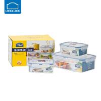 【包邮】韩国乐扣乐扣微波炉专用饭盒 非玻璃PP材质冷藏保鲜盒超值3件套 17R03