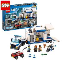 乐高城市系列 60139 移动指挥中心 LEGO 儿童男孩益智积木玩具