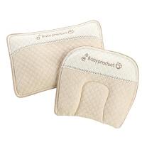 婴儿枕头0-1-3岁宝宝乳胶枕透气定型枕初生新生儿童四季通用