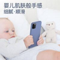 闪魔苹果11手机壳iphone11Pro Max液态硅胶11pro新原装保护套男全包防摔ins超薄11promax潮牌P