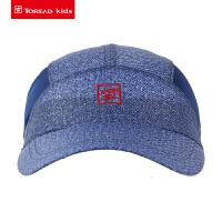 【秒杀价:39元】探路者儿童超轻帽 19春夏户外男女童装通款超轻帽QELH85013