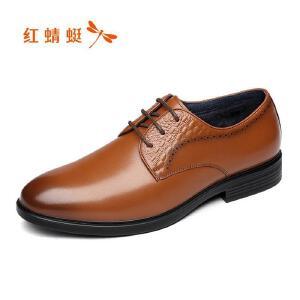 红蜻蜓男鞋商务皮鞋正装鞋子男男棉鞋WTA76271A