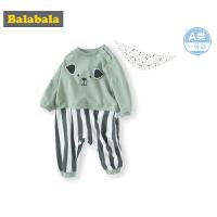 巴拉巴拉婴儿外出服新生儿衣服宝宝连体衣爬爬服0-3个月假两件男