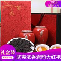 茶�~正�r大�t袍茶�~�觚�茶武夷山�r茶�庀阈吞沾晒薅Y盒�b