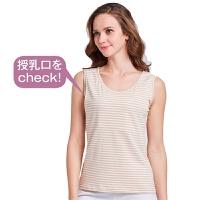 夏季哺乳衣服纯棉时尚外出吊带背心侧开口喂奶衣服产后喂奶T恤薄