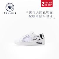 泰兰尼斯2020春季板鞋专柜同款中大童男女板鞋时尚嘻哈透气小白鞋