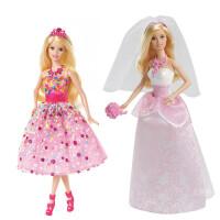 泰芭比娃娃生日芭比新娘芭比两款可选女孩玩具礼物洋娃娃
