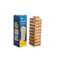 叠叠乐 创意儿童叠叠高层层叠游戏玩具木质叠叠乐桌游抽木条积木