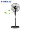 格力(GREE)电风扇 FD-40X83ah5 落地扇家用台立式机械可定时升降摇头电扇