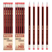 晨光100支装儿童hb2b2H铅笔小学生写字带橡皮擦头文具用品批发幼儿园无毒2笔2比素描绘画铅笔考试专用正品