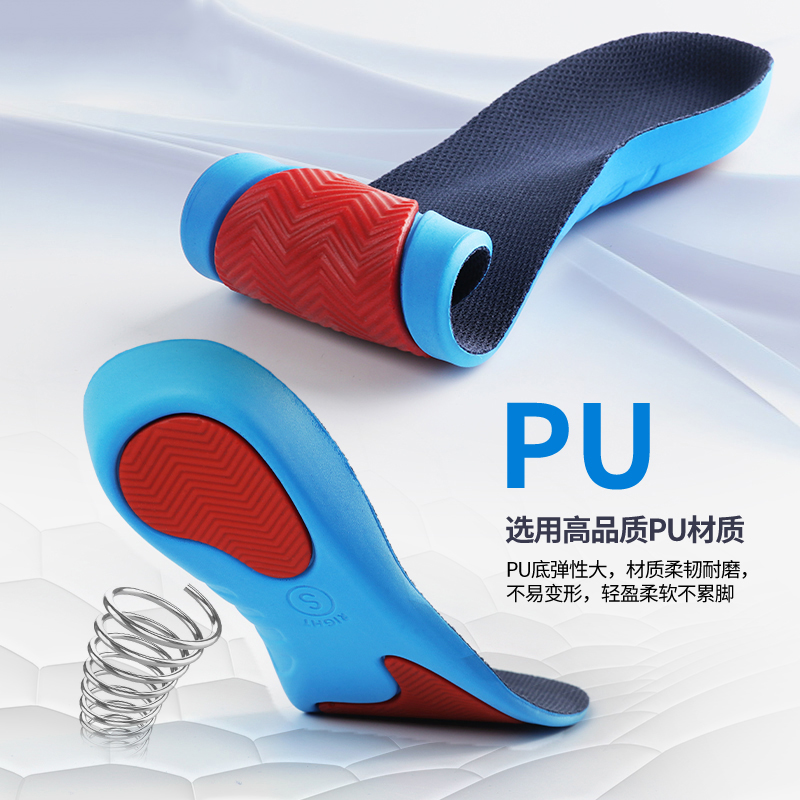 硅胶运动鞋垫男透气吸汗加厚减震弹力防滑跑步运动鞋篮球鞋垫